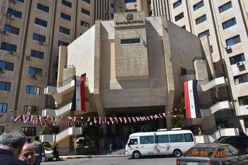 نتيجة بحث الصور عن صور مبنى وزارة النفط الجديد في سورية